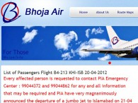 air-journal_bhoja air