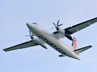 air-journal_cityjet fokker 50