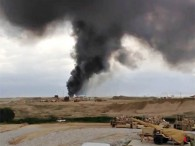 air-journal_crash Bagram