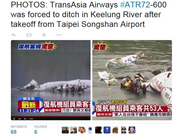 air-journal_crash TransAsia GE235 river