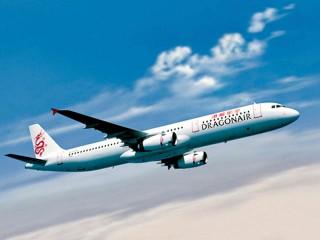 air-journal_dragonair_A321