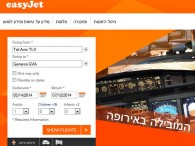 air-journal_easyJet israel