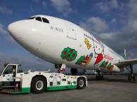 air-journal_eva air hello kitty A330