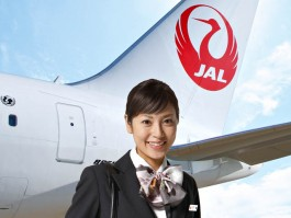 air-journal_japan airlines hotesse
