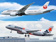 air-journal_japan airlines jetstar japan