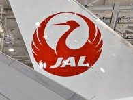air-journal_japan airlines logo