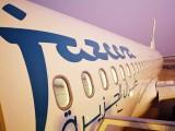 air-journal_jazeera airways A320