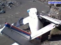 air-journal_nepal airlines crash