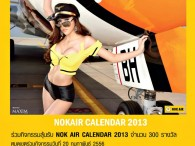 air-journal_nok air calendrier 1