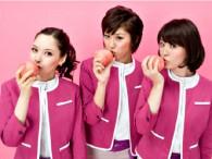 air-journal_peach uniformes