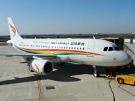 air-journal_tibet airlines A319 FALC