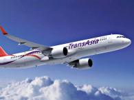 air-journal_transasia_a321neo