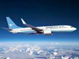 air-journal_xiamen airlines 737NG