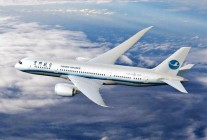 air-journal_xiamen airlines 787