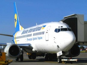 aj_Ukraine-International-Airlines