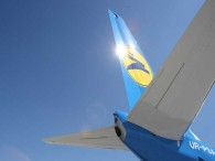 aj_Ukraine-International-Airlines-logo