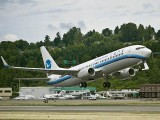 aj_Xiamen Airlines 737-800