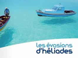 aj_heliades catalogue
