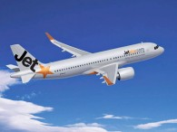 air-journal_jetstar a320neo